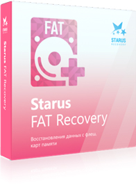 Recover Files From FAT