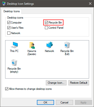 Desktop icons settings