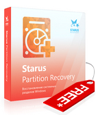 Partition Recovery Software