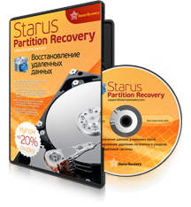 Starus Partition Recovery: DVD Box