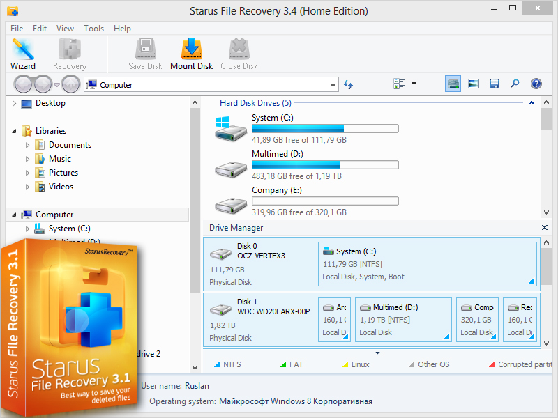 Starus File Recovery Screen shot