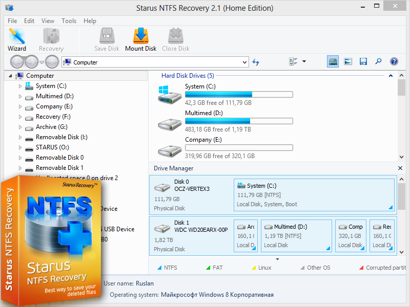 Click to view Starus NTFS Recovery screenshots