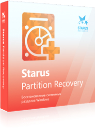Recover Files and Deleted Partitions